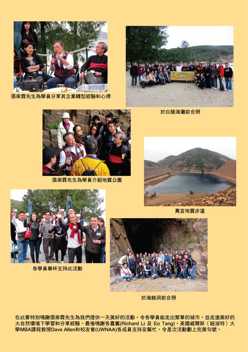 20130120_newsletter_p2