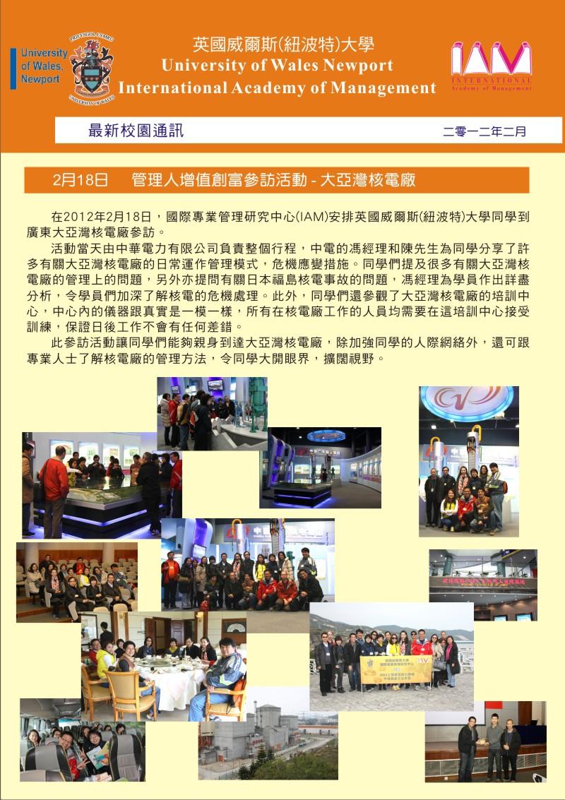 Newsletter_18_2_2012