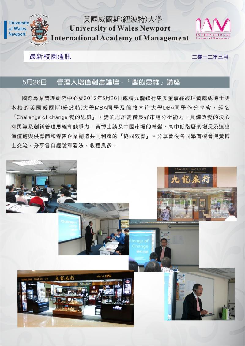 Newsletter_26_5_2012