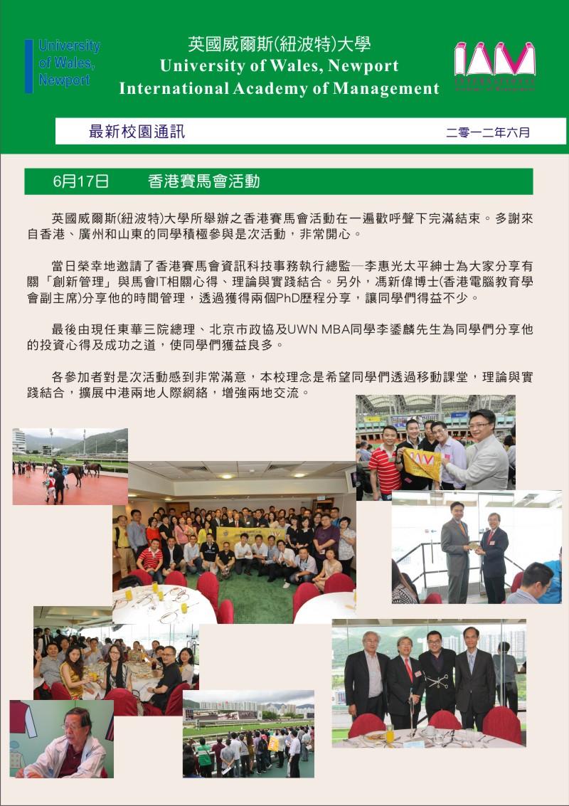 newsletter_17_6_2012