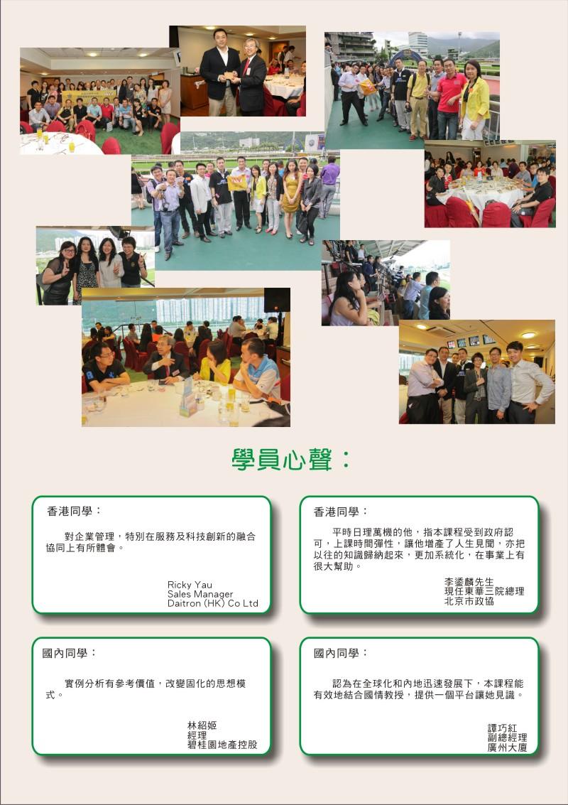 newsletter_17_6_2012_2