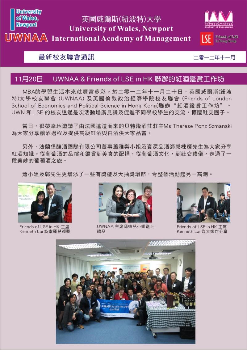 newsletter_21_11_2012 with LSE