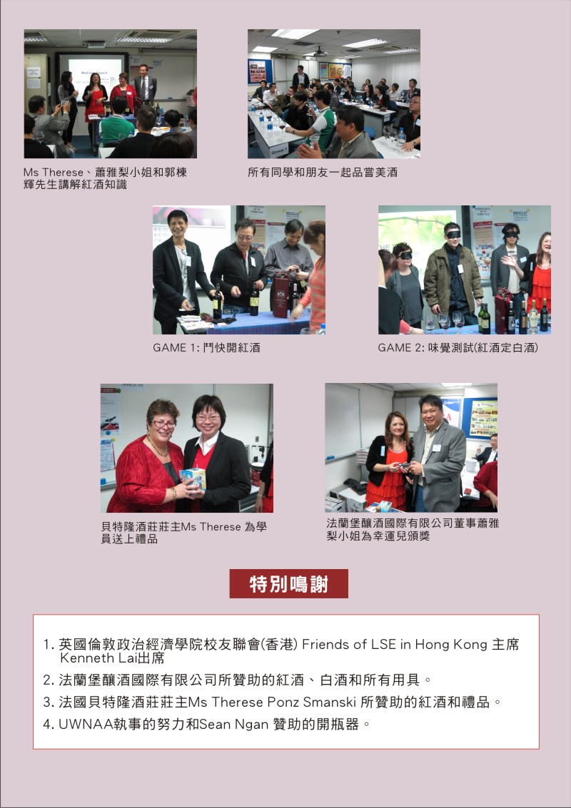 newsletter_21_11_2012 with LSE_2