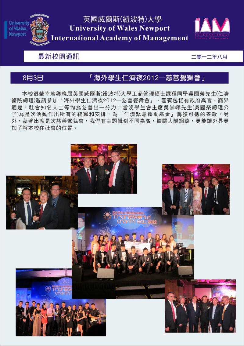 newsletter_3_8_2012