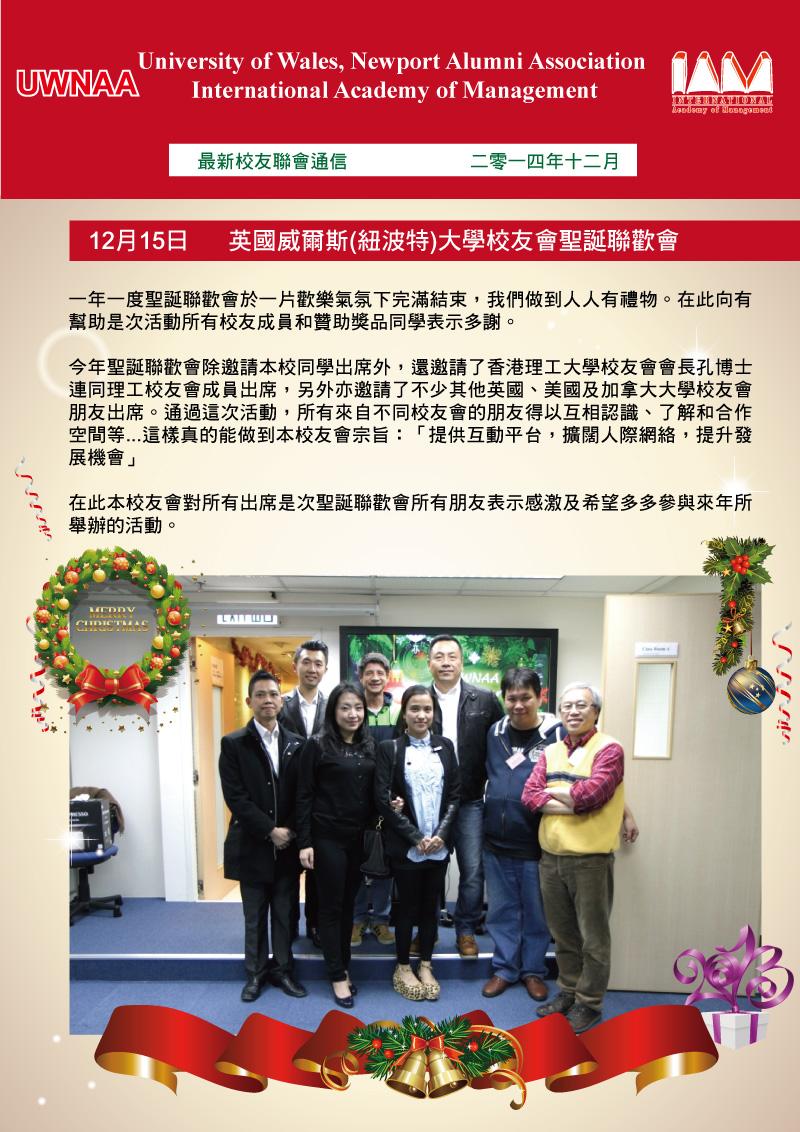 newsletter25122014_1