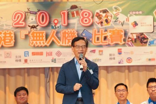 2018全港無人機比賽- 評審主委謝偉詮先生 –香港立法會建築、測量及都市規劃界功能界別議員