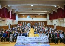 2019-07-06&07 2019 粵港澳大灣區青少年無人機大賽