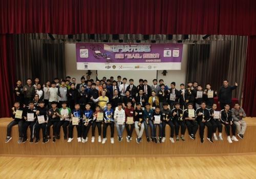 2019-01-26 屯門及元朗區校際「無人機」編程比賽