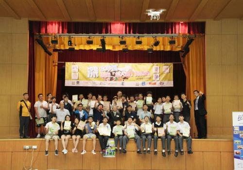 2016-05-08 深水埗區校際『無人機』障礙賽