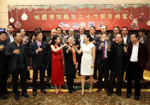 2016-12-11 吐露港扶輪社二十九周年晚宴