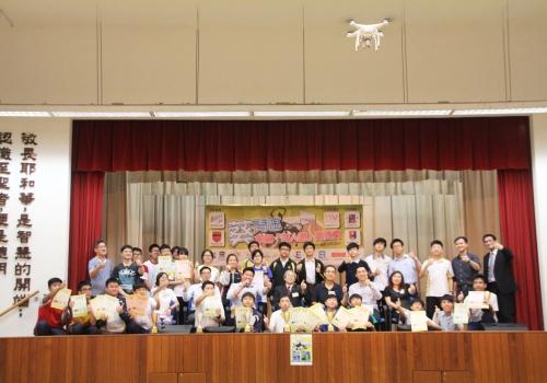 2016-05-28 葵青區校際『無人機』障礙賽
