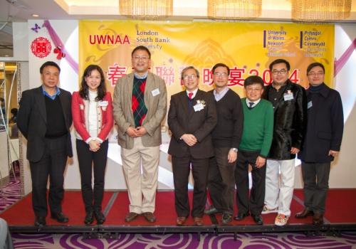 2014-03-08 – UWNAA & LSBU Spring Dinner gallery