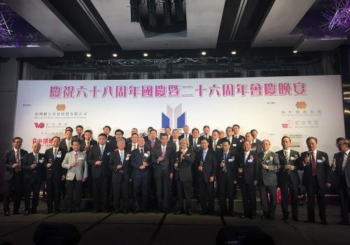 2017-09-21 香港房地產協會- 慶祝中華人民共和國成立六十八周年暨二十六周年會慶