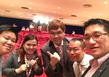 2017-09-22及24 國際青年商會香港總會第五十二屆同年大會