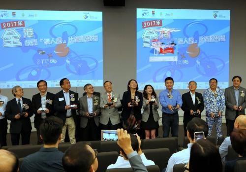 2016-10-22 2017全港校際「無人機」比賽啟動禮相片