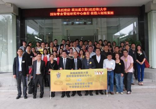 2013-04-19 – 六福珠寶集團參訪活動
