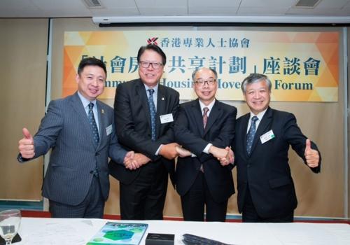2017-09-20 香港專業人士協會活動