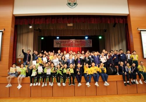 2019-03-30 校際小學「無人機」編程比賽
