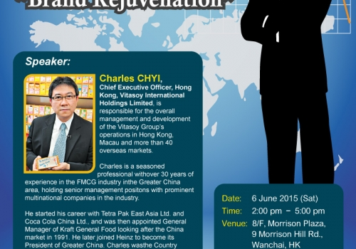 "2015-06-06  CEO Forum: ""Brand Rejuvenation"""